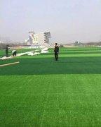 人造草坪施工一